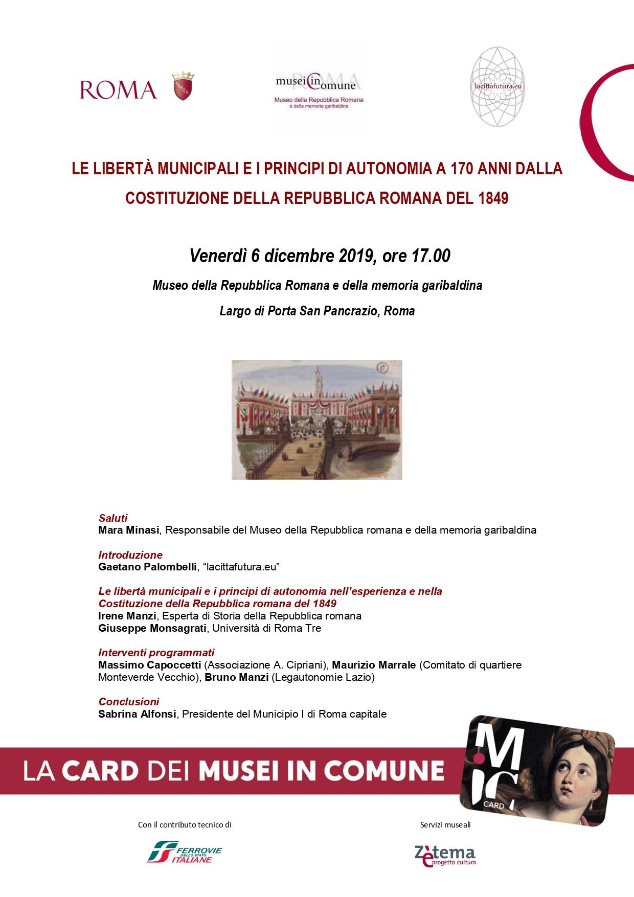 Incontro_Roma_1849-2019_6dicembre2019